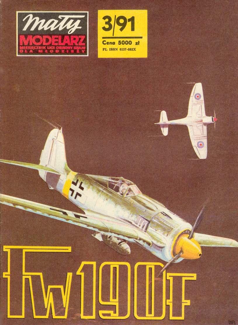 Бумажные модели самолетов.  Просмотров: 255 Добавил: wp Дата.  Maly Modelarz - Samolot mysliwski FW-190F...